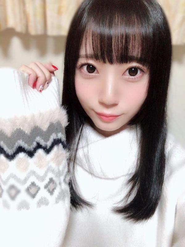 宮村ななこ 画像 : AV女優の画像とプロフィール - NAVER まとめ