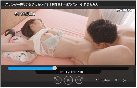 新名あみん 小顔でスレンダーな純白巨乳の美少女エロ画像47枚のc12枚目