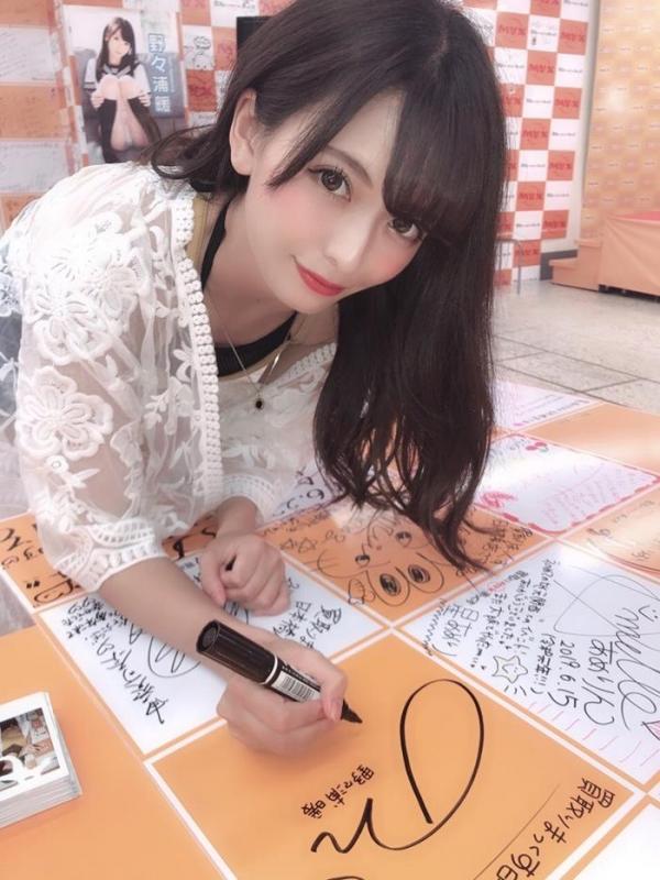 野々浦暖 大きな瞳のスレンダー美少女エロ画像54枚のa13枚目