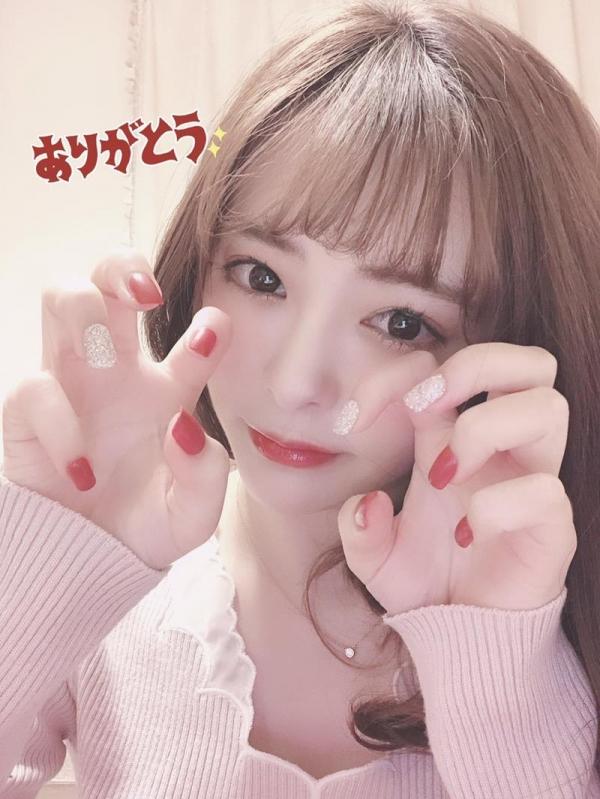 小倉由菜(おぐらゆな)SODstar 美少女エロ画像150枚の149枚目