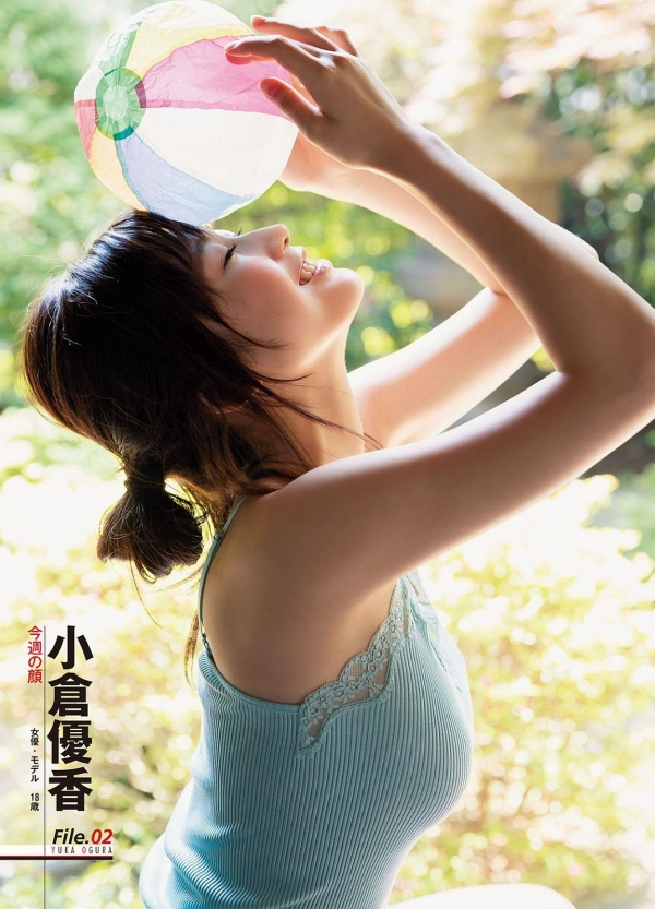 小倉優香 凄いカラダ美巨乳ビキニ水着画像 a016
