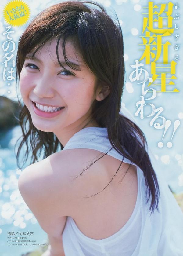 小倉優香 凄いカラダ美巨乳ビキニ水着画像40枚の034枚目