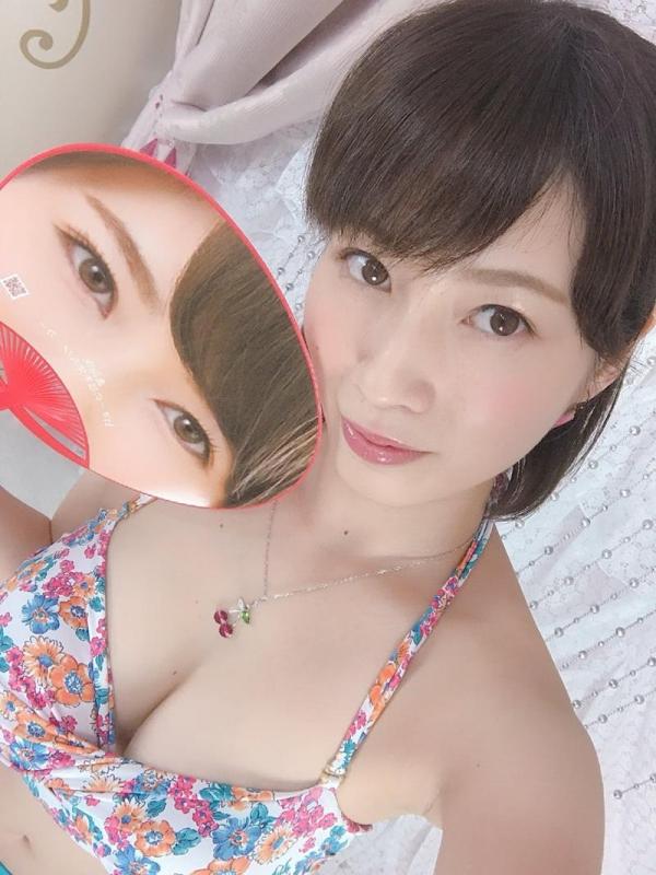 奥田咲 低身長 小柄なHカップ爆乳美女エロ画像75枚の001枚目
