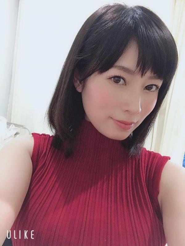 奥田咲 低身長 小柄なHカップ爆乳美女エロ画像75枚の010枚目