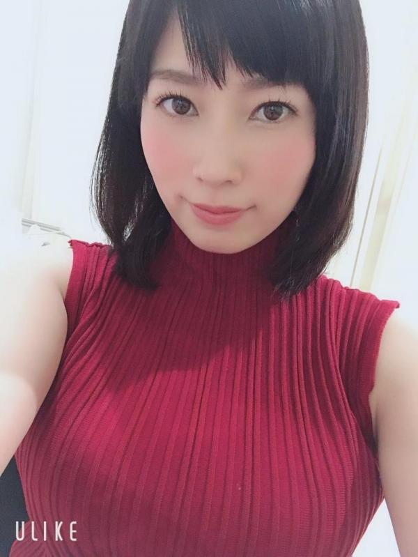 奥田咲 低身長 小柄なHカップ爆乳美女エロ画像75枚の012枚目