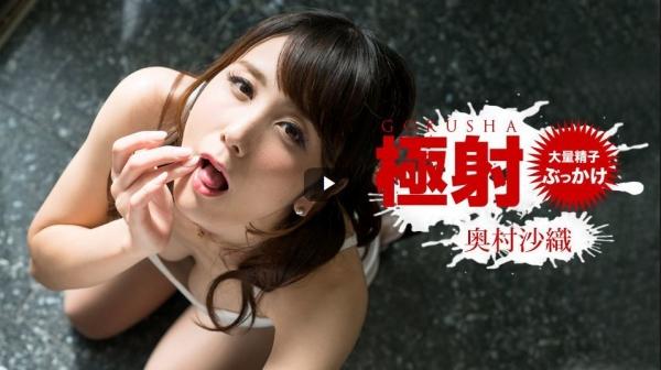 奥村沙織(池田咲)無修正で人気の美熟女エロ画像42枚のd001枚目