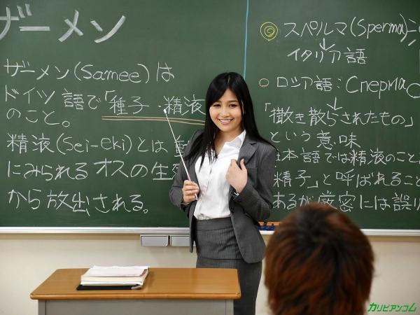 無修正でアイドルといわれる小野寺梨沙の女教師ザーメン物語画像50枚のb007枚目