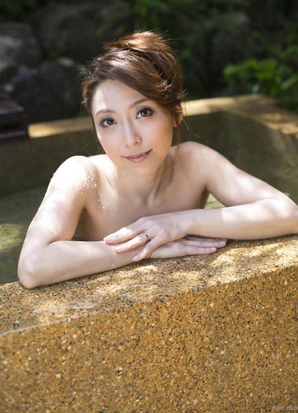 温泉エロ画像130枚の061枚目