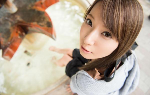 温泉エロ画像130枚の067枚目