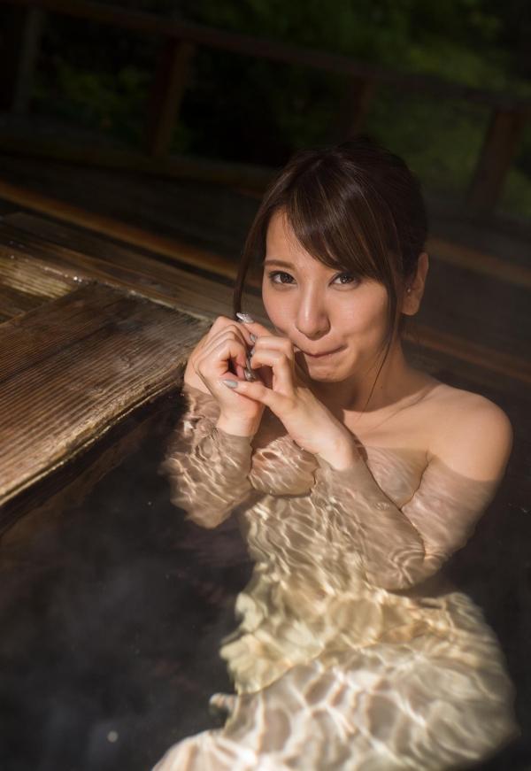 温泉エロ画像130枚の082枚目
