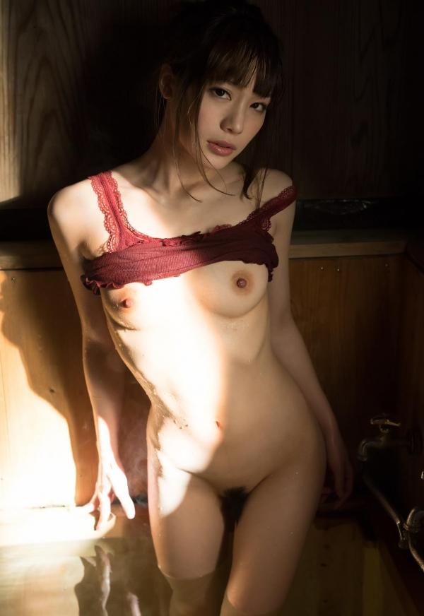 温泉エロ画像130枚の094枚目