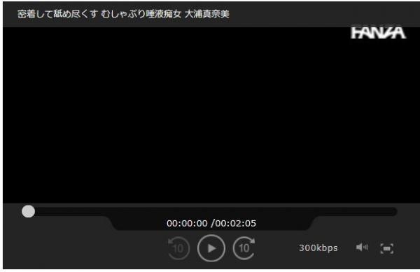 大浦真奈美(おおうらまなみ)セックス画像68枚のc014枚目