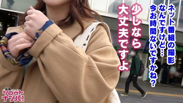 大浦真奈美(おおうらまなみ)スリムで巨乳な美少女エロ画像88枚のc004枚目
