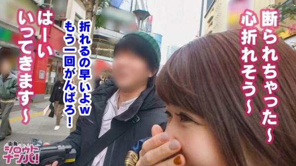 大浦真奈美(おおうらまなみ)スリムで巨乳な美少女エロ画像88枚のc007枚目
