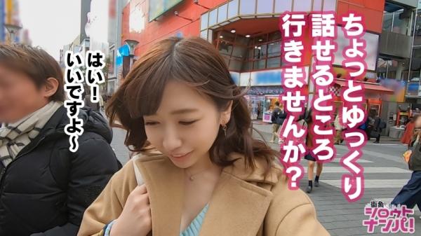 大浦真奈美(おおうらまなみ)スリムで巨乳な美少女エロ画像88枚のc010枚目