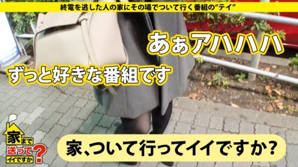 大浦真奈美(おおうらまなみ)スリムで巨乳な美少女エロ画像88枚のd003枚目