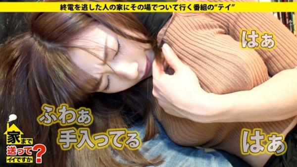 大浦真奈美(おおうらまなみ)スリムで巨乳な美少女エロ画像88枚のd014枚目