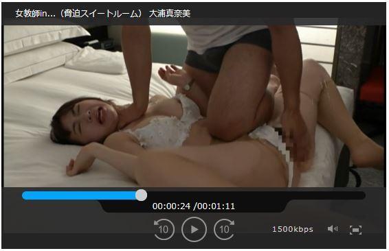 大浦真奈美 全身性感帯お姉さんのエロ画像68枚のc22枚目