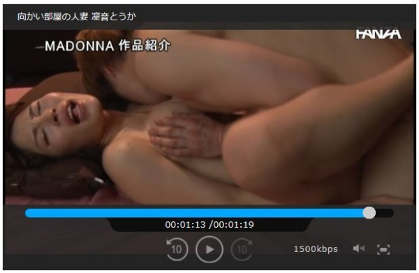 凛音とうか(りんねとうか)美巨乳美女セックス画像52枚のbb012枚目