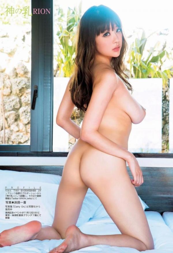 素顔のRION(りおん)爆乳美女ヌード画像70枚の3枚目