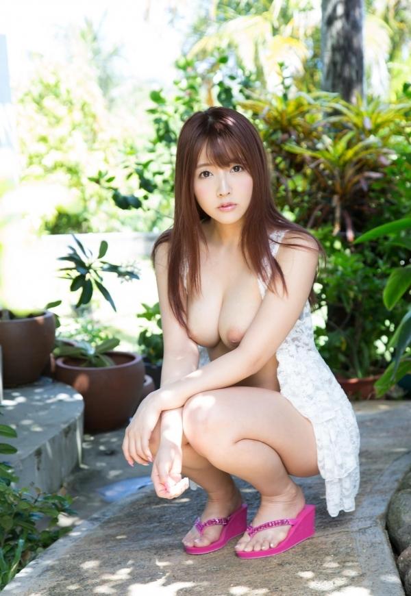 S1エスワンAV女優17人の裸画像まとめ100枚の070枚目