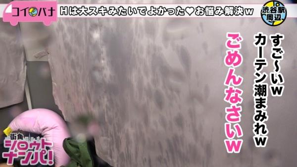 佐原由紀 ロケットおっぱいで巨尻な美女のエロ画像71枚のd023枚目