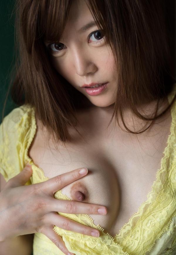 榊梨々亜 (さかきりりあ) 画像 041番
