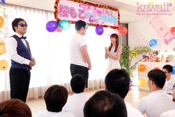 桜もこ 本物アイドルのオールヌード エロ画像52枚のc004枚目