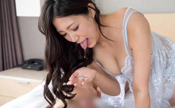 佐倉ねね 淫乱なHカップ爆乳グラマラス美女エロ画像72枚のa054枚目
