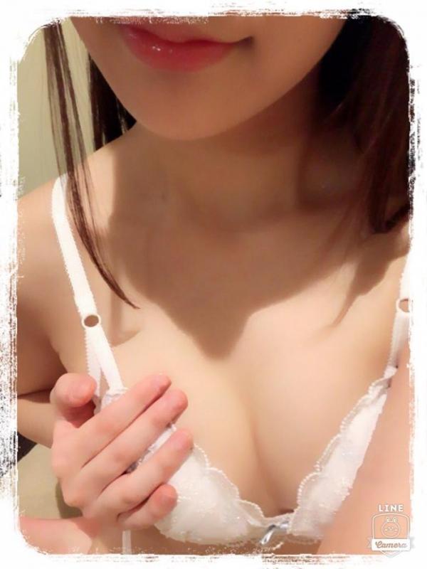 桜木エリナ(新川優衣)スレンダー美乳美女エロ画像90枚のa006枚目