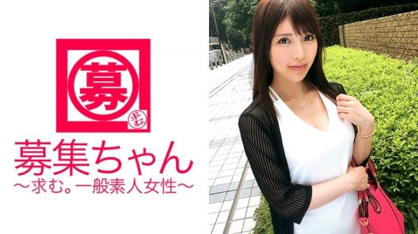 桜井彩 スレンダー美巨乳美女のセックス画像88枚のc001枚目