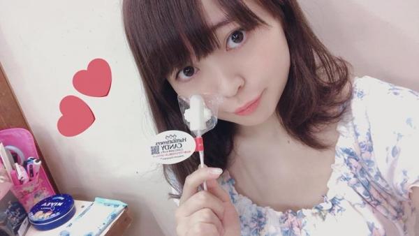 椎菜アリス(さちのうた)ロリパイパン S-Cute Uta エロ画像60枚のa05枚目