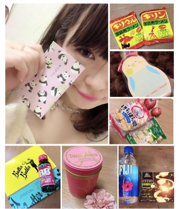 椎菜アリス(さちのうた)ロリパイパン S-Cute Uta エロ画像60枚のa06枚目