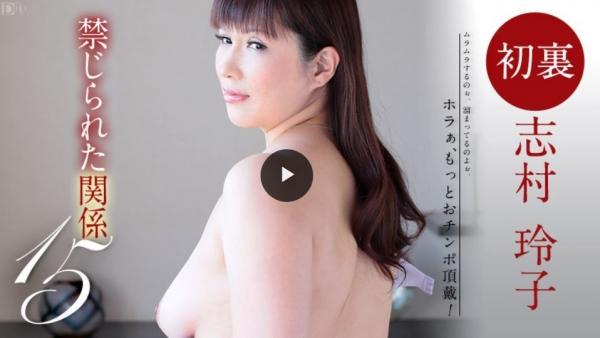 四十路ムッチリ熟女 志村玲子 もっとおチンポ頂戴エロ画像33枚のb001枚目
