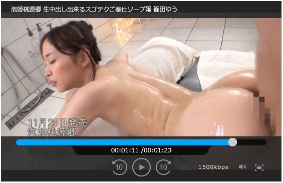 巨乳デカ尻 篠田ゆう のリアル中出しセックスエロ画像47枚のc11枚目