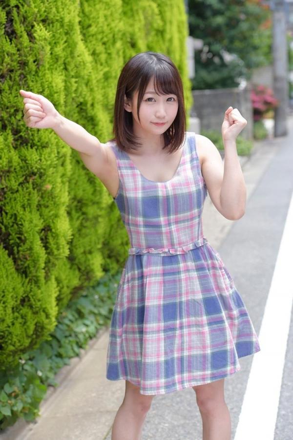 篠宮ゆり 身長149cm ミニマム痴女娘エロ画像70枚のa01枚目
