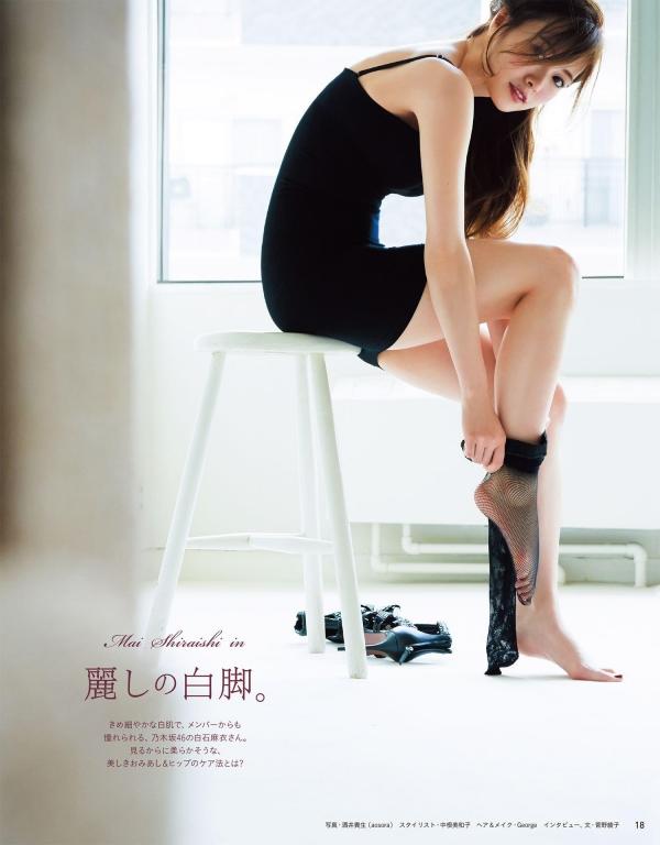 白石麻衣の水着姿と生田絵梨花いくまい仲良しツーショット画像50枚の102番