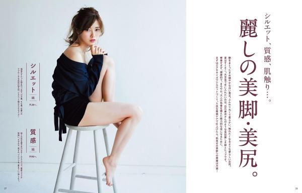 白石麻衣の水着姿と生田絵梨花いくまい仲良しツーショット画像50枚の108番