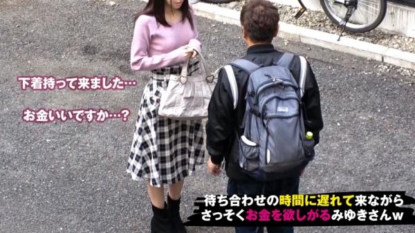 下着売り子 金欠女子大生エロ画像 使用済みパンツ即渡し!47枚のb002枚目
