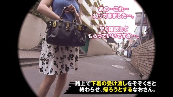 下着売り子 金欠女子大生エロ画像 使用済みパンツ即渡し!47枚のc002枚目