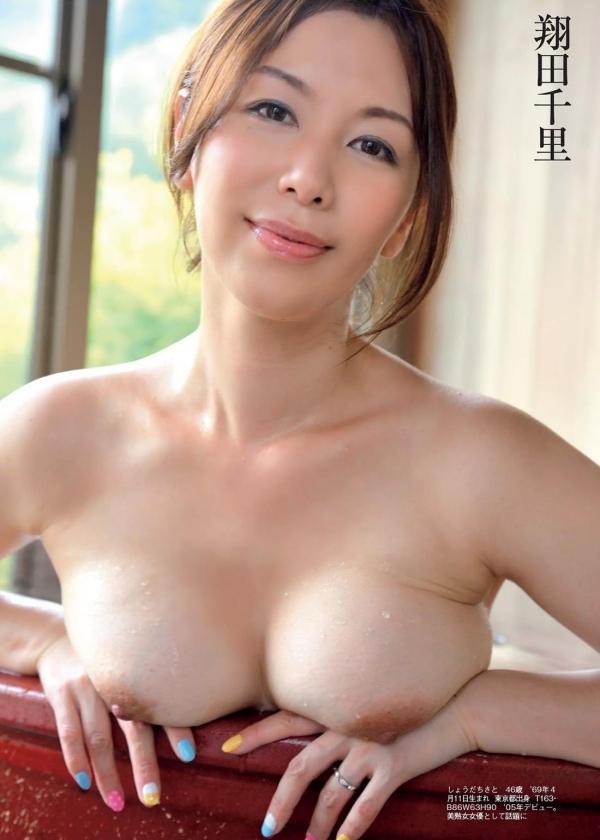 翔田千里 妖艶アラフィフ熟女ヌード画像150枚のd001番