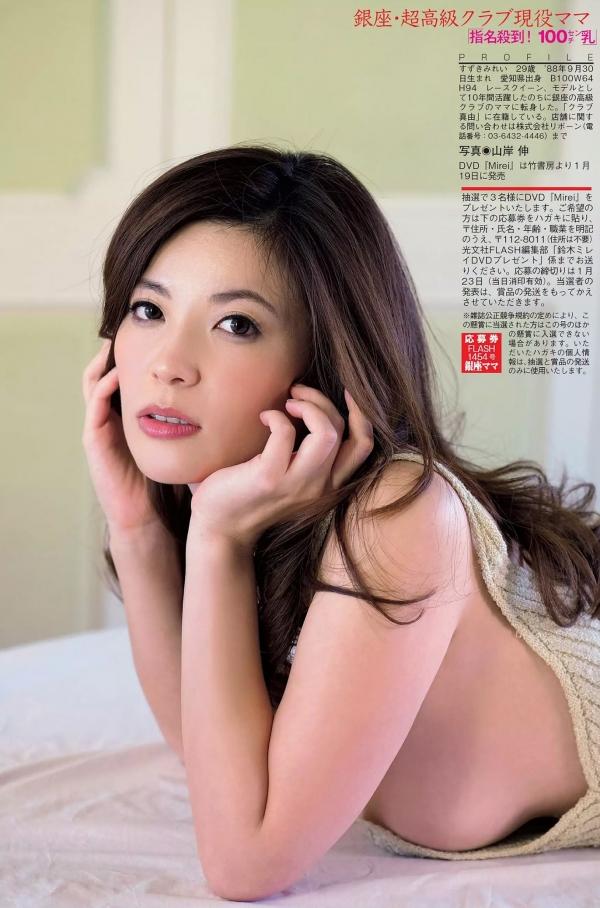 銀座 超高級クラブの巨乳ママ 鈴木ミレイのエロ画像52枚の4枚目