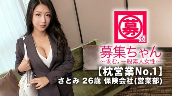 鈴木さとみ スレンダー巨乳美女のエロ画像64枚のc001枚目