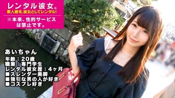 橘乃愛(たちばなのあ)底抜けの性欲 美少女エロ画像28枚のb001枚目