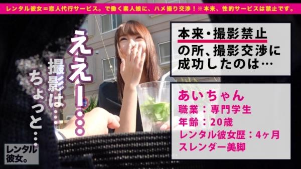 橘乃愛(たちばなのあ)底抜けの性欲 美少女エロ画像28枚のb002枚目
