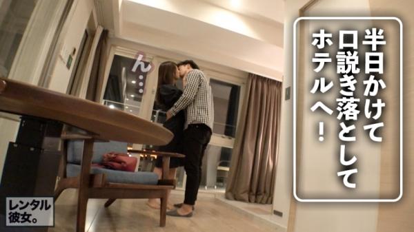 橘乃愛(たちばなのあ)底抜けの性欲 美少女エロ画像28枚のb005枚目