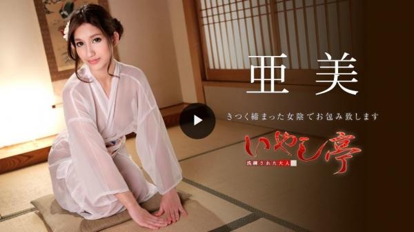 takashiro_amina_20190604zz01.jpg