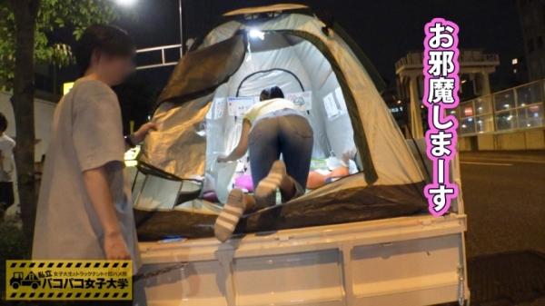 保育士志望のJDがテントの中で膣イキ初体験!高杉麻里画像75枚のa005枚目