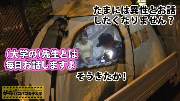 保育士志望のJDがテントの中で膣イキ初体験!高杉麻里画像75枚のa008枚目