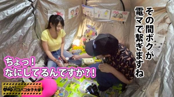 保育士志望のJDがテントの中で膣イキ初体験!高杉麻里画像75枚のa011枚目